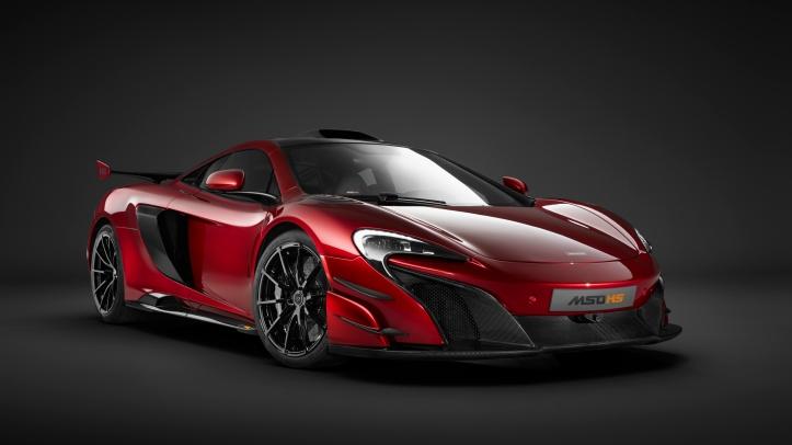 McLaren MSO HS Avant