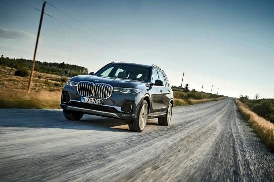 BMW X7 2018 extérieur dynamique avant calandre