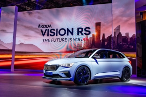 Skoda Vision RS 2018 Mondial auto Paris